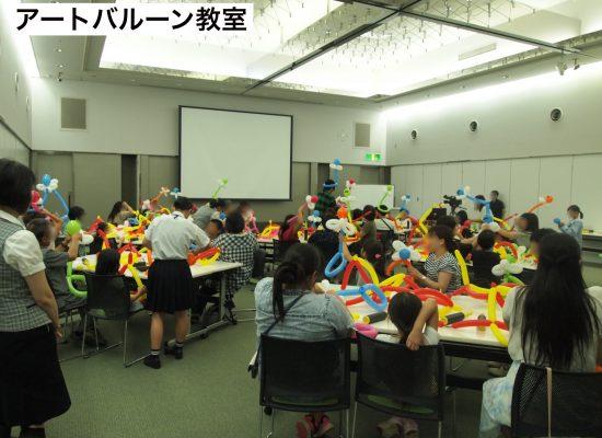 アートバルーン教室2